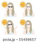 紫外線対策をする女性のイラスト 55499657