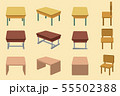 Back to school desk vector illustration 55502388