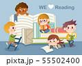 We love reading illustration 55502400