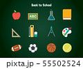 Back to school object illustration pack 55502524