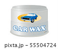 カーワックス 55504724