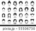 Simple avatar icons 55506730
