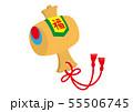 打ち出の小槌 55506745
