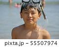 夏休み Summer Vacation 55507974