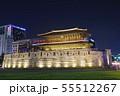 ソウル東大門の夜景 55512267