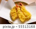 天ぷら盛り合わせ。海老天ぷらとかぼちゃ天ぷら。(ざるの上に天ぷら敷き紙を敷いて盛り付け。) 55513168