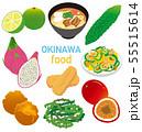 イラスト素材:沖縄 名産品 グルメ アイコンセット 55515614