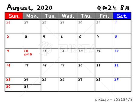 令 和 2 年 カレンダー