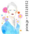 青い衣装の女性(水彩風) 55519352