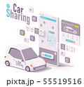 Vector car sharing and hire app concept 55519516