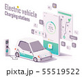 Vector electric vehicle charging stations app 55519522
