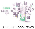 Vector sports betting app concept 55519529