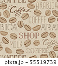Coffee tile pattern. Coffee beans cafe background 55519739