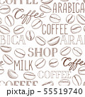 Coffee tile pattern. Coffee beans cafe background 55519740