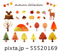 秋の水彩コレクション1 55520169