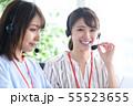 コールセンター オペレーター カジュアル 55523655