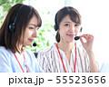 コールセンター オペレーター カジュアル 55523656