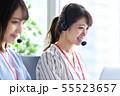コールセンター オペレーター カジュアル 55523657