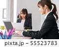 オフィス 女性 パソコン ビジネス 55523783