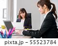 オフィス 女性 パソコン ビジネス 55523784