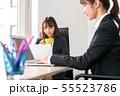オフィス 女性 パソコン ビジネス 55523786