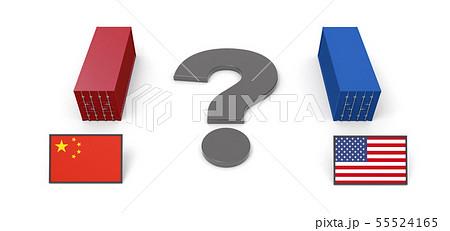 アメリカ 中国 貿易問題 関税 3Dイラスト 55524165