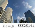 名古屋 都心風景 55525141