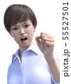 ショートカットの女性 表情動作 pering3DCGイラスト素材 55527501