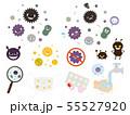 ウイルスのイラスト素材集 55527920