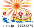 子年 ご来光 七福神の宝船 テンプレート 55528275