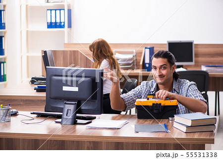 Young male it specialist in the office 55531338