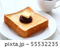 あんバタートースト 55532235