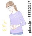 腹痛 55532317