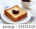 あんバタートースト 55532319