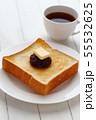 あんバタートースト 55532625