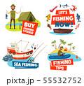 Fishing boat, net and fisherman, ship, fish, rod 55532752