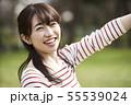 女性 公園 55539024