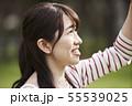 女性 公園 55539025