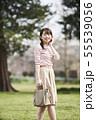 女性 公園 55539056