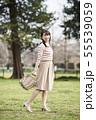 女性 公園 55539059