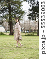 女性 公園 55539063