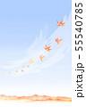 舞い上がる紅葉と秋の山並み(水彩画風) 55540785