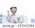 女性作業員 現場監督 作業服 55541584