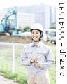 女性作業員 現場監督 作業服 55541591