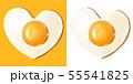 ハートの目玉焼き 55541825