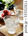焼酎と梅干し 55552811