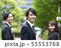 ビジネス ビジネスチーム 55553768