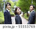 ビジネス ビジネスチーム 55553769