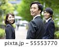 ビジネス ビジネスチーム 55553770