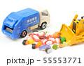食品廃棄物 55553771